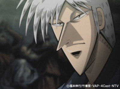 (c)福本伸行/竹書房・VAP・4Cast・NTV
