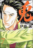 兎 野性の闘牌 愛蔵版(7) 伊藤誠